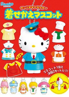 Re-Ment Sanrio Dress Up Mascots Dollhouse Miniature  cute highly detailed miniature set from Re-Ment in Japan