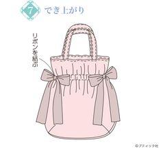 大きなリボンがかわいい ベロアのトートバッグの作り方 | ぬくもり Drawing Bag, Fabric Tote Bags, Patchwork Patterns, Cute Bags, Cotton Bag, Handmade Bags, Bag Making, Fashion Bags, Pouch