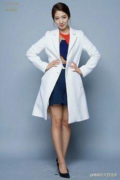 Park shin hye Park Shin Hye Drama, Shin Se Kyung, Korean Babies, Crazy Outfits, Korean Actresses, You're Beautiful, Girl Face, Pretty Woman, Kdrama