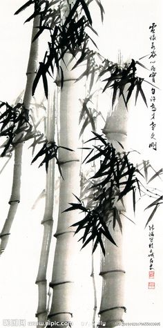 Chinese Painting Bamboo Bambú Backspash behind bed - Chinese Painting Bamboo Bambú Backspash behind bed - Asian Inspired Decor, Asian Decor, Oriental Decor, Guest Room Decor, Chip And Joanna Gaines, Bedroom Themes, Chinese Painting, Ink Art, Japan