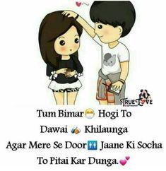 bhut jada wali krongaaa 😇😇😇😂😂❤💙miss you😧😩😩😩 Mood Quotes, Life Quotes, Love Shayri, Myself Status, Punjabi Quotes, Together Forever, Kiss You, Jada, Loving U