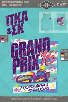 Purdue University Pike Grand Prix #B-Unlimited #BUonYOU #customgreekapparel…