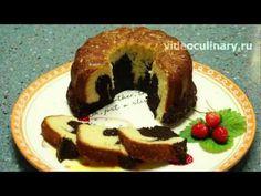 Рецепт - Мраморный кекс от http://videoculinary.ru Бабушка Эмма - YouTube