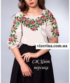 Ukrayinska Vishivanka Bell Sleeves, Bell Sleeve Top, Tops, Women, Fashion, Moda, Women's, La Mode, Shell Tops