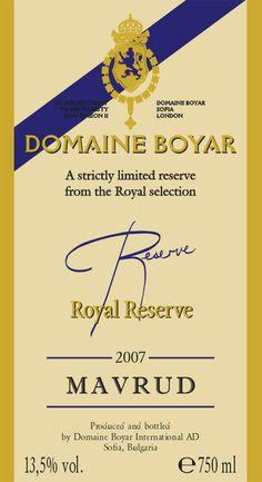 Domaine Boyar Mavrud 2011 Royal Reserve