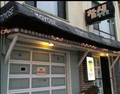 Toyose Korean food, 3814 Noriega