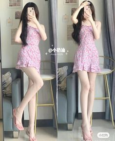 Classy Work Outfits, Girly Outfits, Cute Casual Outfits, Pretty Outfits, Stylish Outfits, Beautiful Outfits, Korean Girl Fashion, Ulzzang Fashion, Kpop Fashion Outfits