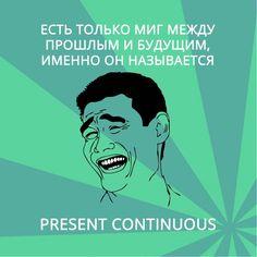 Funny Joke Jokes Lol English Englishlanguage English Jokes Funny