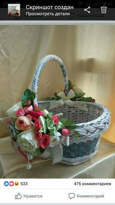 THIS IS PRETTY. USE MY COLOR'S: PURPLE, GOLD, MOONSTONE, (PEARL OR  CHAMPAGNE)!!!! Gift Baskets, Wicker Baskets, Pallets Garden, Flower Girl Basket, Basket Decoration, Summer Wreath, Easter Crafts, Paper Flowers, Easter Eggs