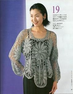crochet top with circle motifs Crochet Stitches Patterns, Crochet Designs, Vintage Crochet, Crochet Lace, Crochet Chart, Japanese Crochet, Tatting Lace, How To Purl Knit, Crochet Woman