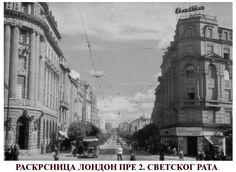 Intersection London before WWII in Belgrade ~ Serbia