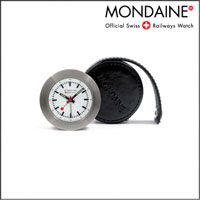 1000 images about time to panik on pinterest desk clock clock and alessi - Mondaine travel clock ...