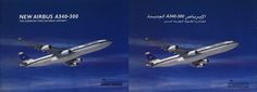 https://flic.kr/p/Mgi2fh | Kuwait Airways New Airbus A340-300, The Superior Long-Distance Aircraft; 1996_1