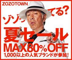 ZOZOTOWN ゾゾってる?夏セールのバナーデザイン Web Design, Web Banner Design, Japan Design, Love Design, Flyer Design, Banner Sample, Design Campaign, Ad Layout, Logos Retro