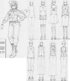 clothes, folds and movements 19 by FVSJ.deviantart.com on @deviantART http://fvsj.deviantart.com/art/clothes-folds-and-movements-19-326467705  ★ || CHARACTER DESIGN REFERENCES | キャラクターデザイン  • Find more artworks at https://www.facebook.com/CharacterDesignReferences  http://www.pinterest.com/characterdesigh and learn how to draw: #concept #art #animation #anime #comics || ★
