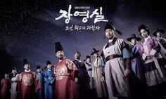 Jang Youngsil The Greatest Scientist of Joseon Episode 10 #drama #korean #koreadrama