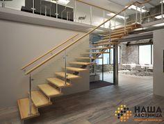 прямая лестница на второй этаж Stairs, Furniture, Home Decor, Stairway, Decoration Home, Staircases, Room Decor, Stairways, Home Furniture