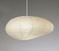 Akari Noguchi 15A-21A-26A Lamp : surrounding.com