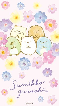 すみっコぐらし壁紙sp Cute Animal Drawings Kawaii, Kawaii Drawings, Cute Drawings, Kawaii Chibi, Kawaii Art, Kawaii Anime, Hello Kitty Wallpaper, Kawaii Wallpaper, Rilakkuma