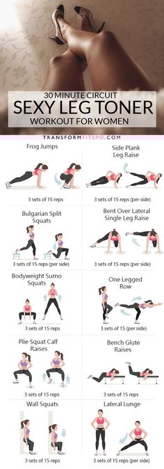 #womensworkout #workout #femalefitness Share and repin if this workout helped to tone your legs and make them sexy! Click the pin for the full workout.