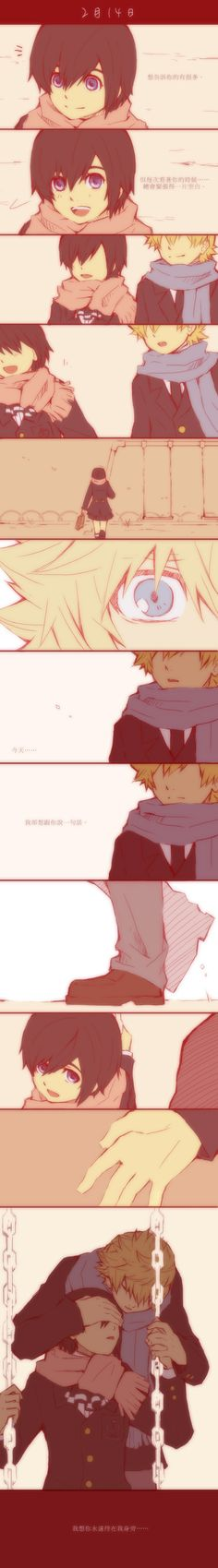 Xion x Roxas please can some one translate this