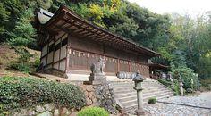 Uji Travel: Ujigami Shrine