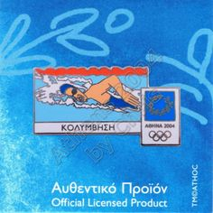 Athens 2004 Olympic Store Swimming Olympic Store, 2004 Olympics, Olympic Games, Athens, Vip, Swimming, Cats, Sports, Shopping