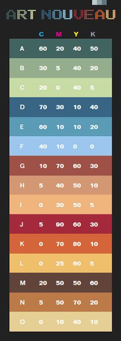цветовой справочник образец 1