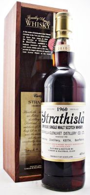 Strathisla 1960 Single Malt Scotch Whisky 43% 70cl- (50 year old)