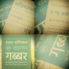 Type Design (Devanagari Script) on Typography Served