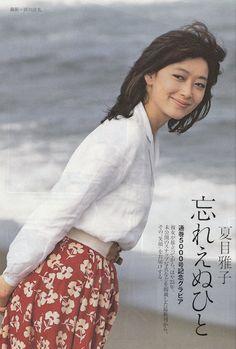 Natsume Masako (夏目雅子) 1957-1985, Japanese Actress