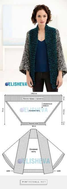 Предельно простой кардиган I like the contrasting collar as well as the cut-off point in back: pointy shawls are way too for me Crochet Jacket, Crochet Cardigan, Crochet Shawl, Knit Crochet, Crochet Shrugs, Cocoon Cardigan, Shawl Cardigan, Coat Patterns, Knitting Patterns