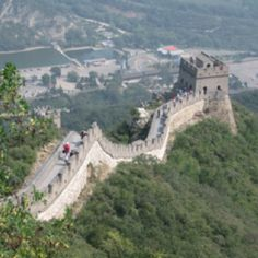 Great Wall, China Close To Home, Places Ive Been, Paris Skyline, Around The Worlds, China, Spaces, Wall, Travel, Viajes