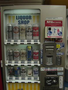 35 Japanese vending machines you'll never see in the states.