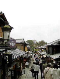 Old shopping street, Kyoto