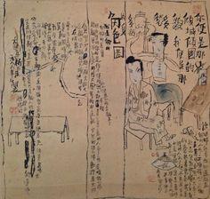 朱新建 Zhu Xinjian
