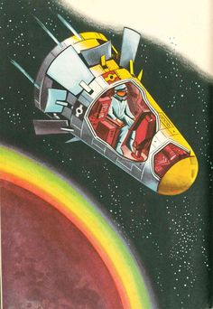 To The Other Planets, Prague 1962. Illustrated by František Škoda.