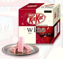 Wine flavored Kit Kat  Did you know there are over 80 varieties of KitKat mostly sold in Japan... holy cow.
