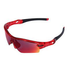 Oakley Radar Path Sunglasses  My brother and I are looking for new glasses! Looking at Oakley!