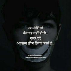 Mood Off Quotes, Mixed Feelings Quotes, Good Thoughts Quotes, Good Life Quotes, Success Quotes, Thoughts In Hindi, Hindi Quotes Images, Life Quotes Pictures, Hindi Quotes On Life