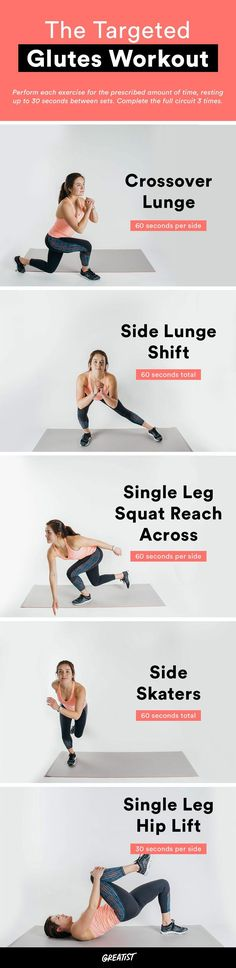 These exercises will work your glutes from every angle so you can jump higher, lift heavier, and run faster.  https://greatist.com/move/bodyweight-butt-exercises