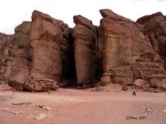 Timna Valley Park is a national park located in the Negev, just south of Kibbutz Yotvata and 25 kilometers north of Eilat.