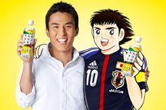 Captain Tsubasa & Makoto Hasebe / KIRIN LEMON (2012)