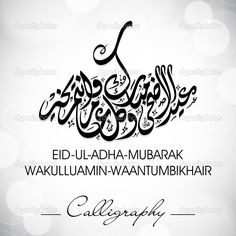 depositphotos_13784682-Eid-ul-adha-mubarak-or.jpg (1024×1024)