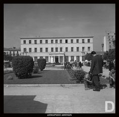 Athens City Hall (at Kotzia square) in the 60's