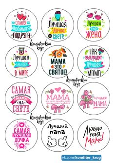 Diy And Crafts, Arts And Crafts, Paper Crafts, Cake Sizes, Cake Logo, Cartoon Girl Drawing, Butterfly Art, Coffee Love, Kids And Parenting