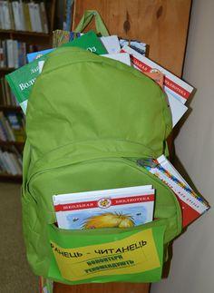 Книги, рекомендовані волонтерами бібліотеки для читачів молодшого віку.