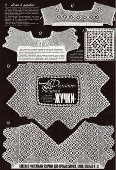 Coquettes fillet lace \/ Knitting // Ирина Якимечко