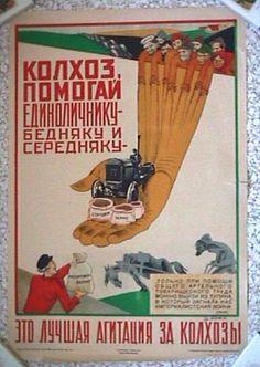 1930 RUSSIAN LABOR PROPAGANDA POSTER