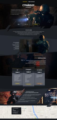 Landing page | Страйкбол on Behance